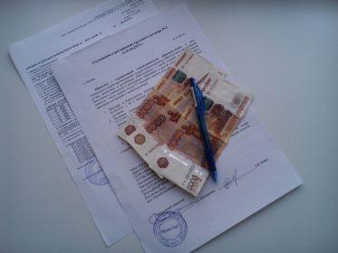 Иск о возврате денежных средств
