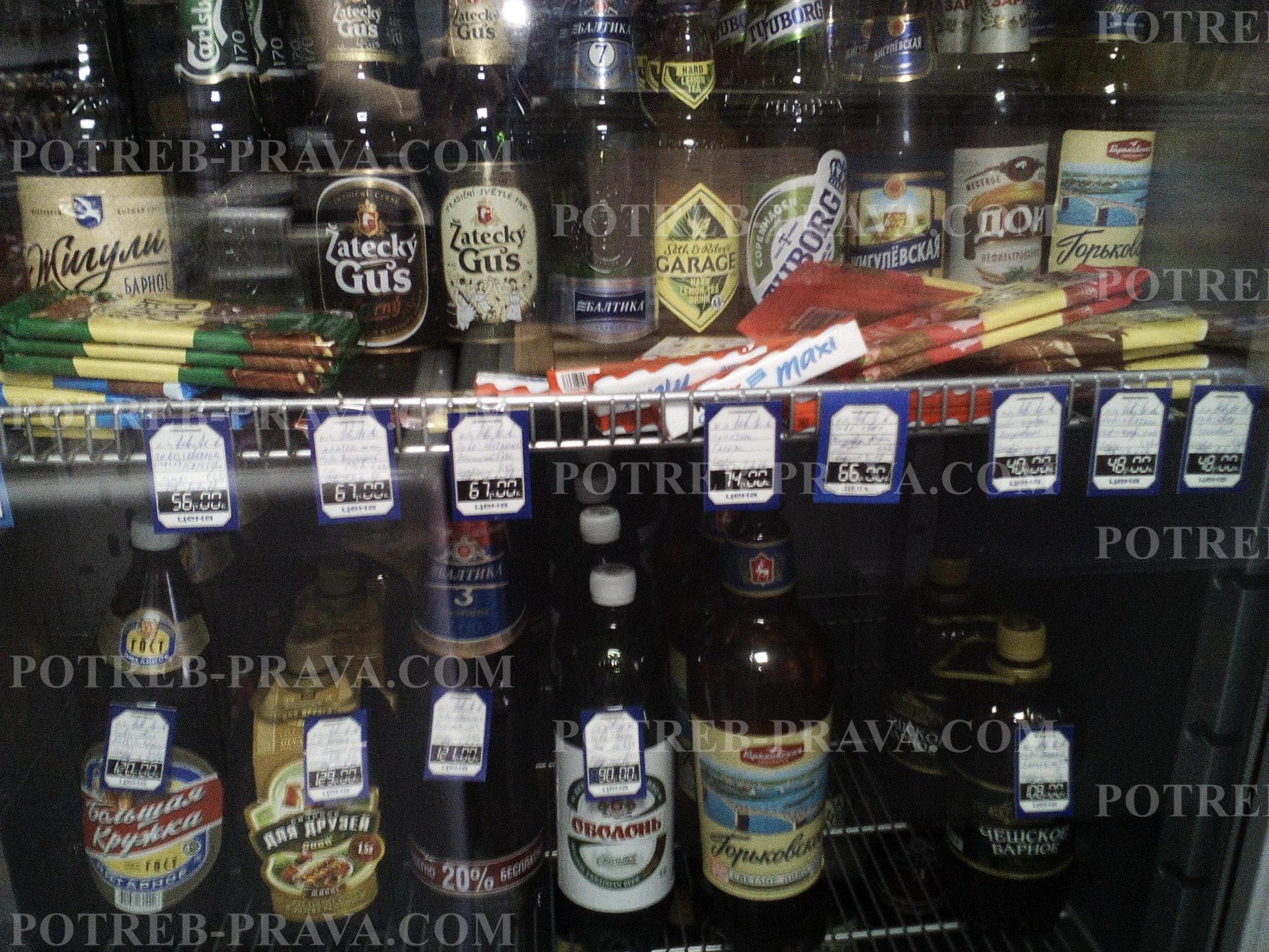 До скольки продают крепкий алкоголь в москве