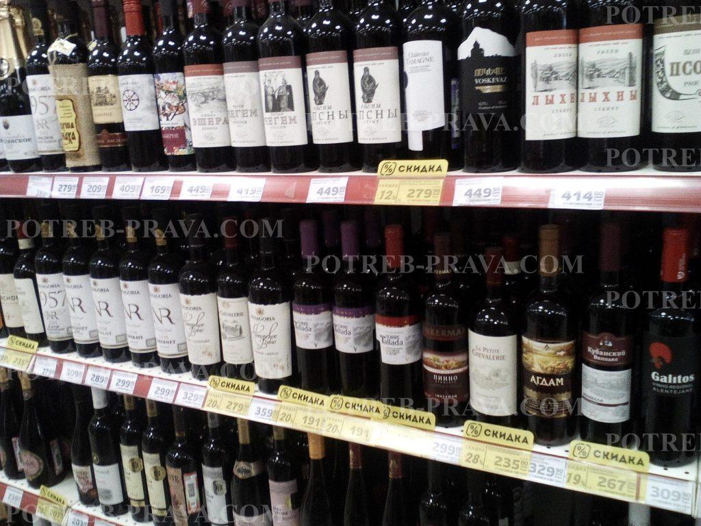 До скольки продают алкоголь во владимирской области