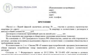 ведение документов в бухгалтерии бюджетного учреждения