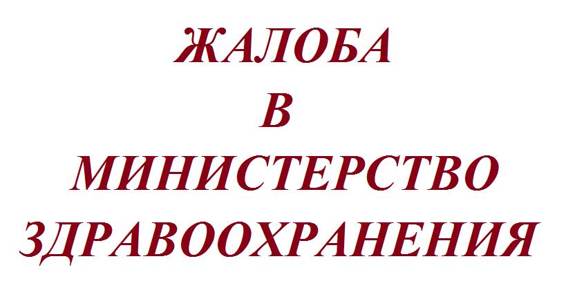 Арбитражный суд ставропольского края