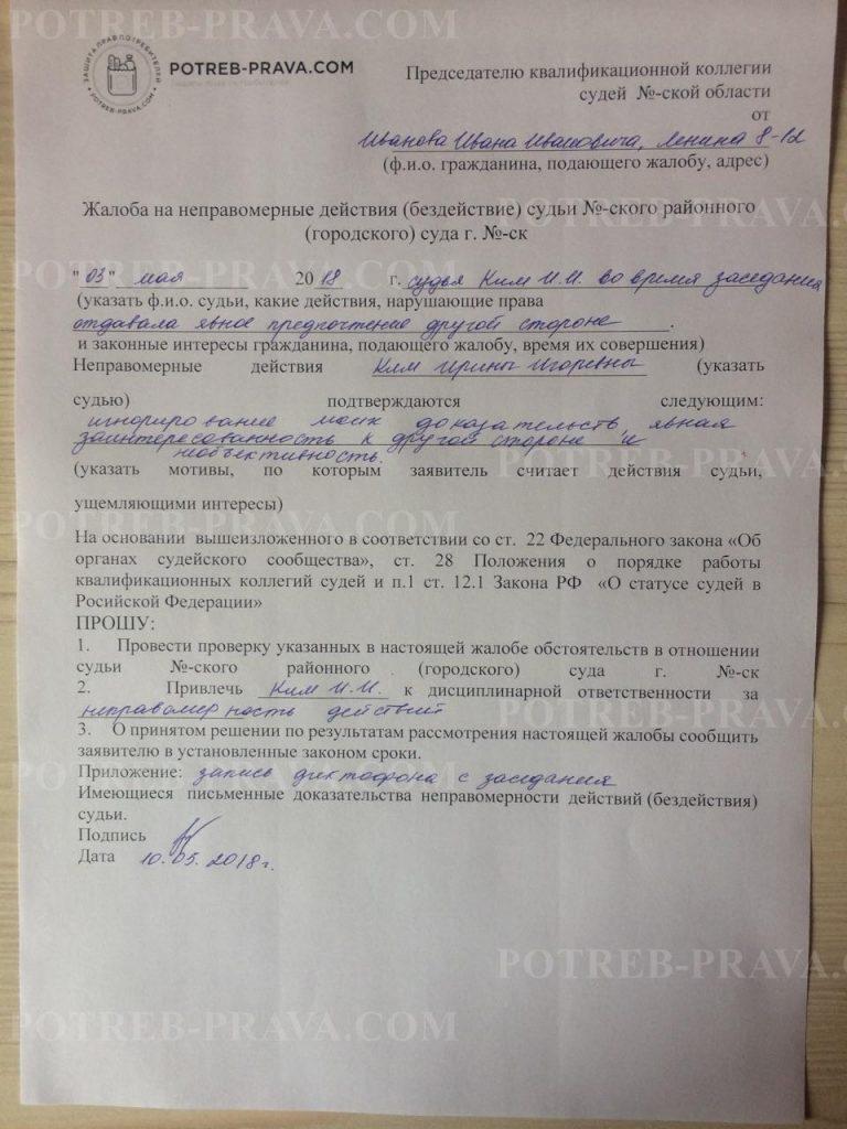 Бездействие сотрудников полиции обжаловать в суд