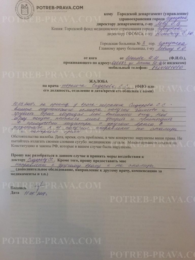 Больничный лист во время отпуска без оплаты с последующим увольнением