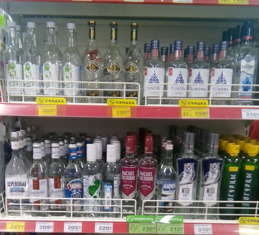 Продажа алкогольной продукции со скольки лет