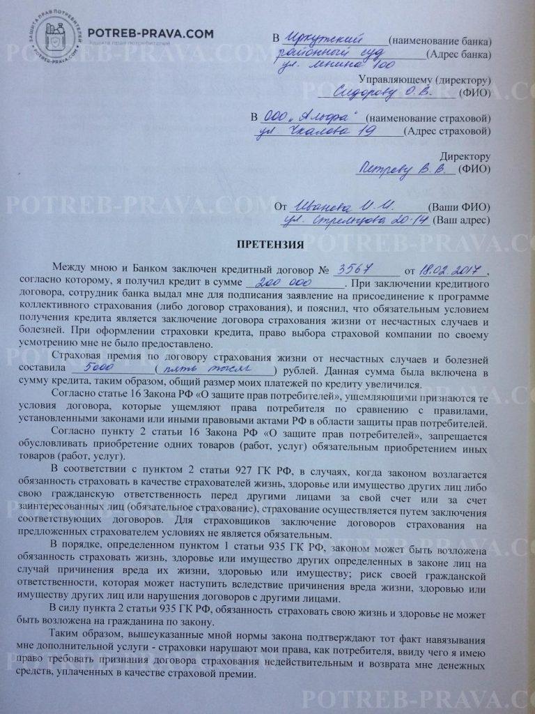 Втб онлайн личный кабинет вход по номеру телефона без пароля москва