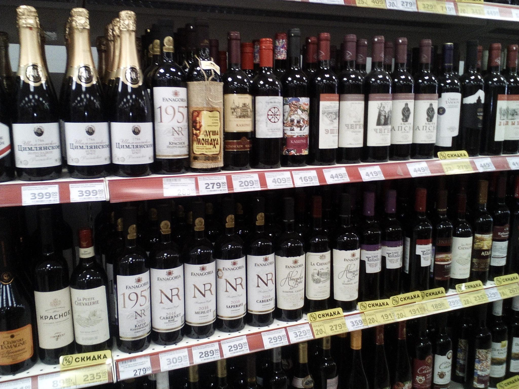 Как отличить поддельную акцизную марку на алкоголь