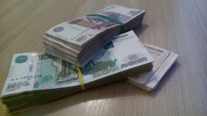 Как дать деньги в долг под расписку (образец) от частного лица?