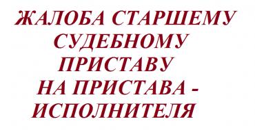 Сопроводительное письмо к исполнительному листу, образец
