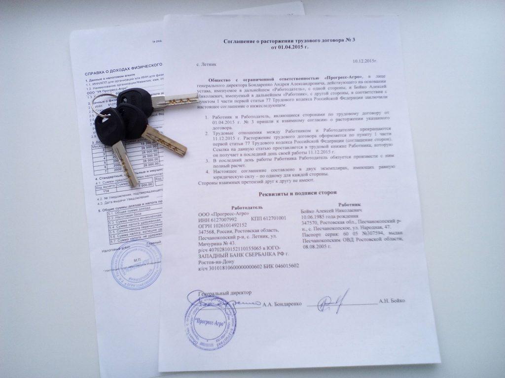 Штраф за неисполнение обязательств по договору