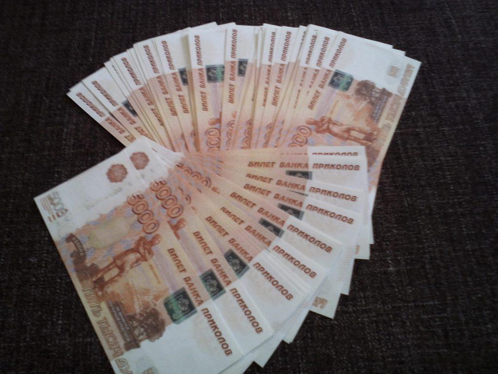 Исполнительный лист на взыскание денежных