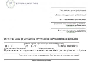 Налог на квартиру в москве в 2019