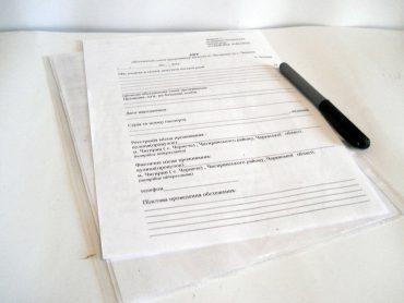 Доверенность на получение документов в гибдд образец