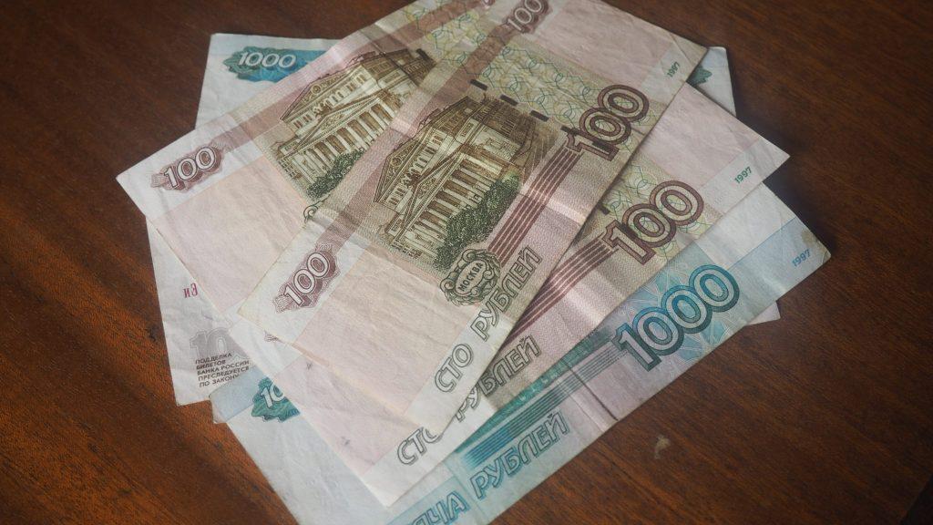 Оформление расписки на получение денег