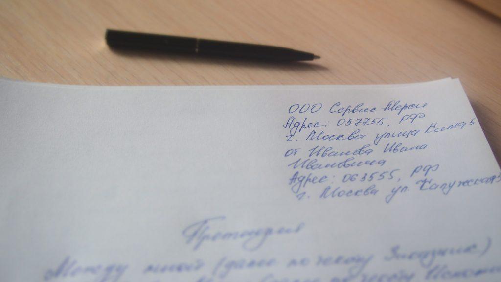 Претензия по договору оказания услуг: образец