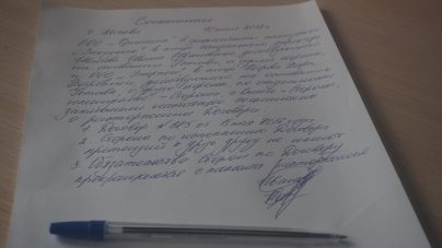 Соглашение об определении долей в имуществе, находящемся в общей собственности