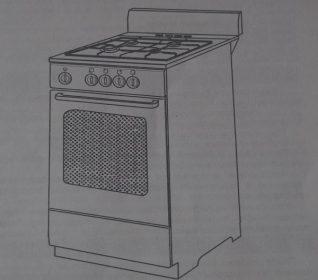 Образец договора на техническое обслуживание газового оборудования