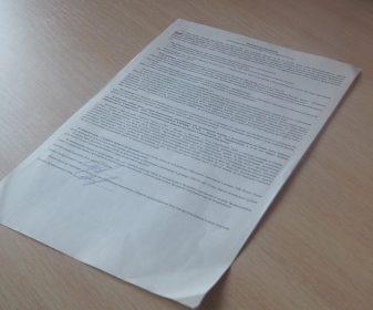 Образец возражения на судебный приказ о взыскании задолженности по налогам