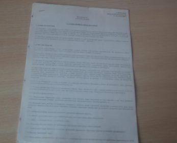 Возражение на судебный приказ по кредиту