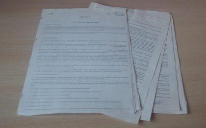 Расторжение контракта по соглашению сторон по 44-фз