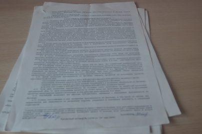 Возражение на судебный приказ о взыскании коммунальных платежей
