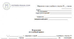 Суммарный долг россиян по кредитам
