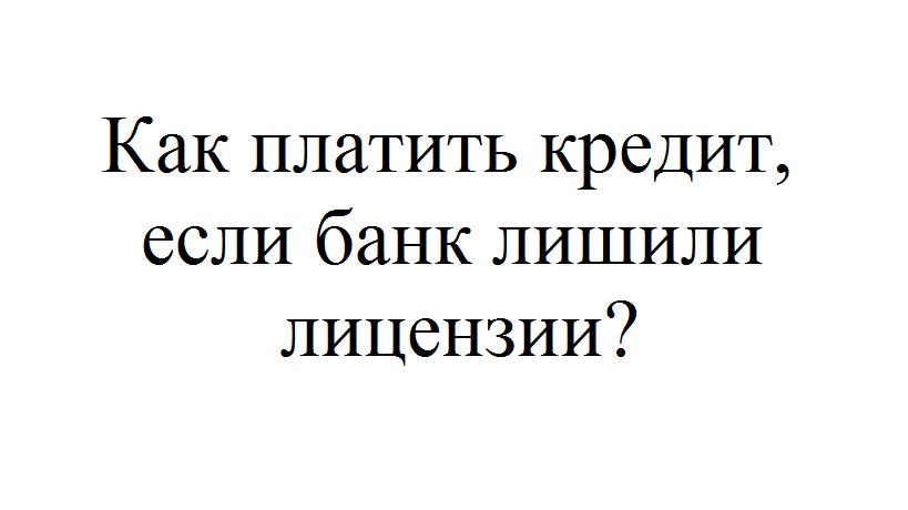 под залог авто новосибирск