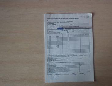 Образец описи документов для сдачи в налоговую