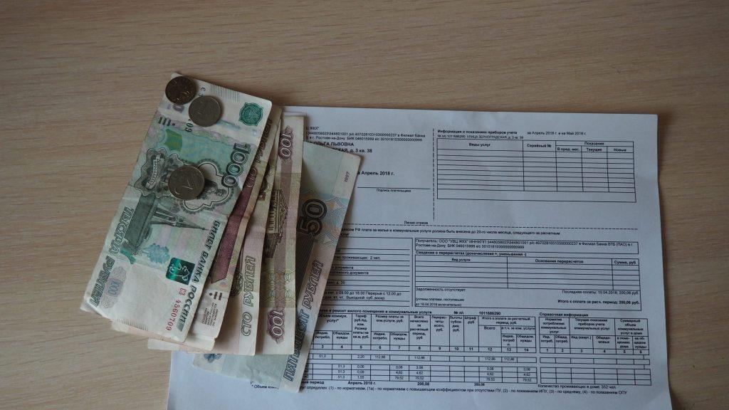 Как можно отменить судебный приказ по задолженности по коммунальным платежам