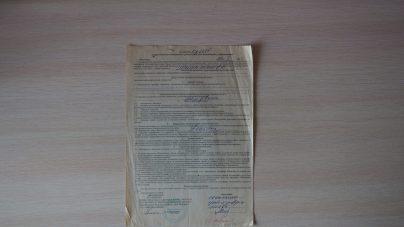 Образец заявления на ознакомление с материалами гражданского дела