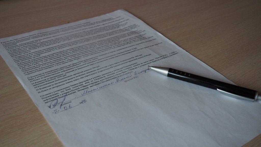 Заявление об обеспечении иска в гражданском процессе