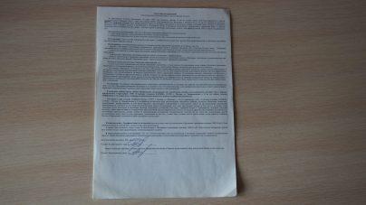 Заявление о рассрочке исполнения решения суда