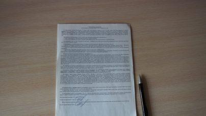 Заявление об отмене заочного решения суда, вступившего в силу