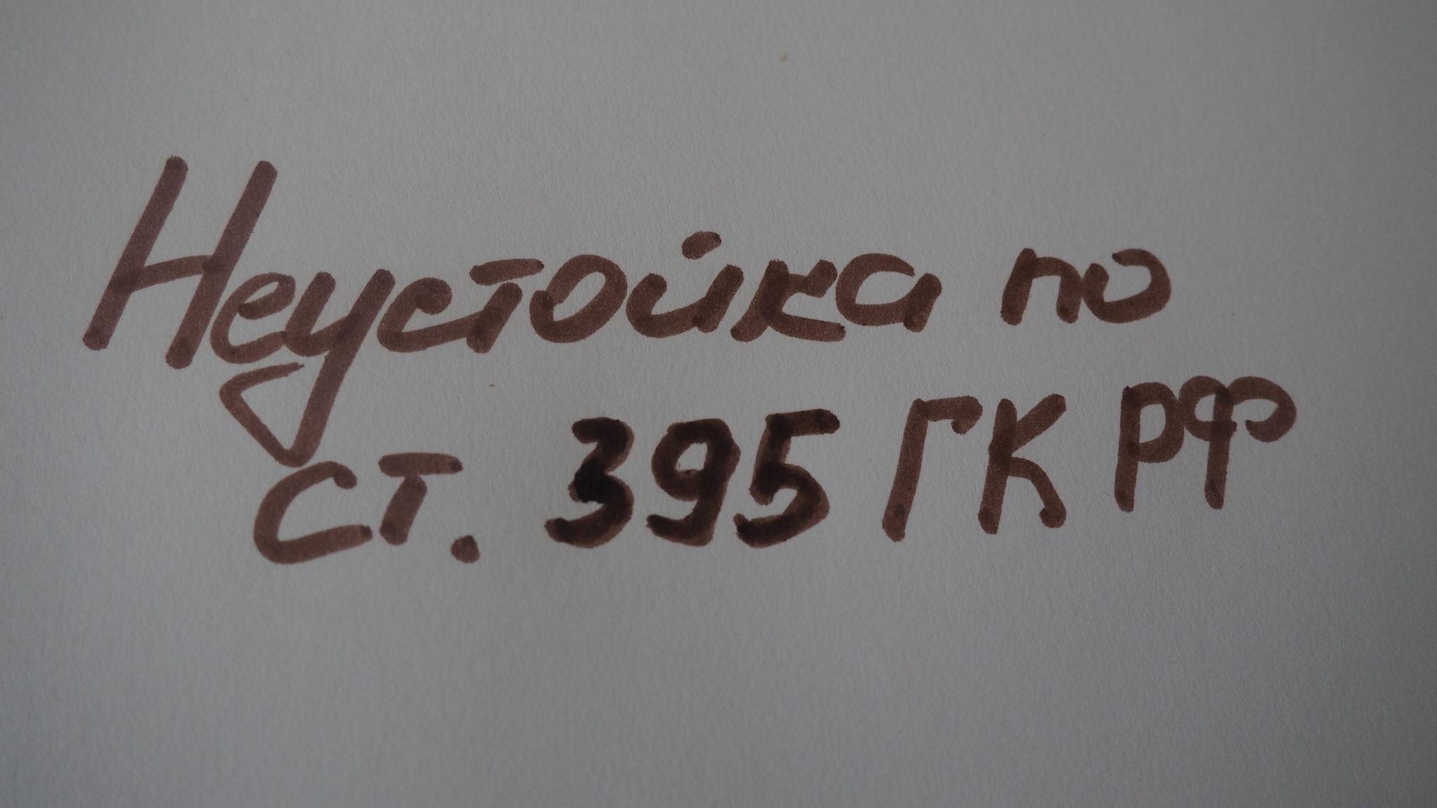 Рассчитать проценты по займу онлайн калькулятор 395