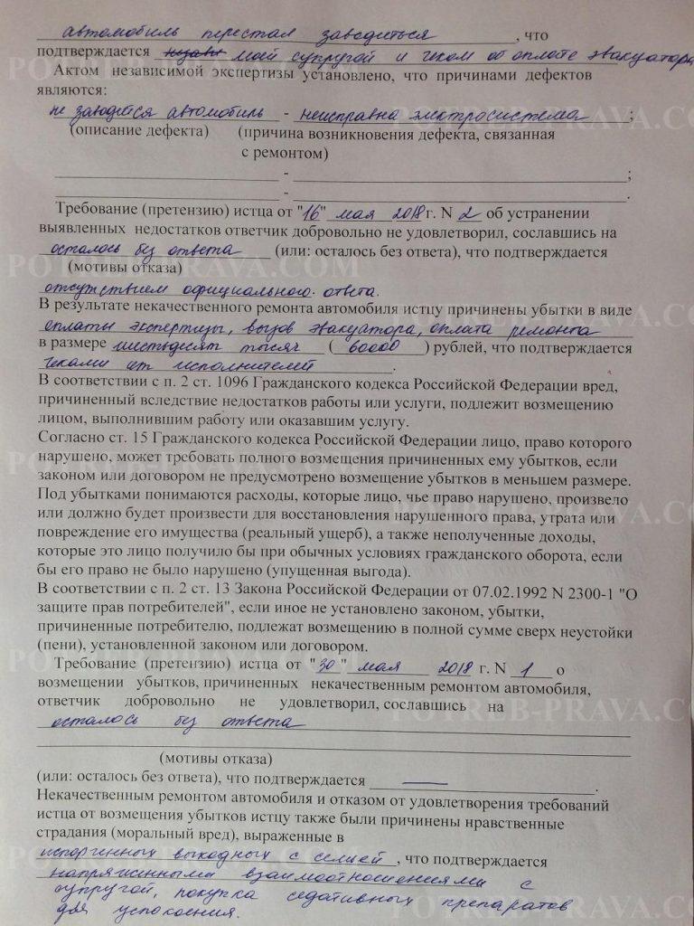 Сопроводительное письмо к смене паспорта в банке