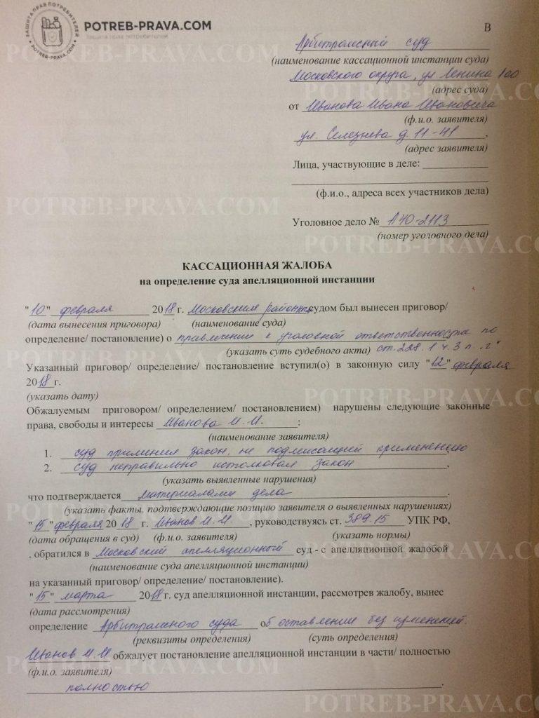 Допуск лиц в арбитражный процесс для участия в деле