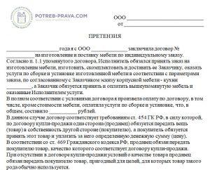 Образец заявления регистрации транспортного средства