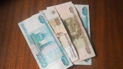 Образец заявления на возврат денежных средств за неоказанные гостиничные услуги