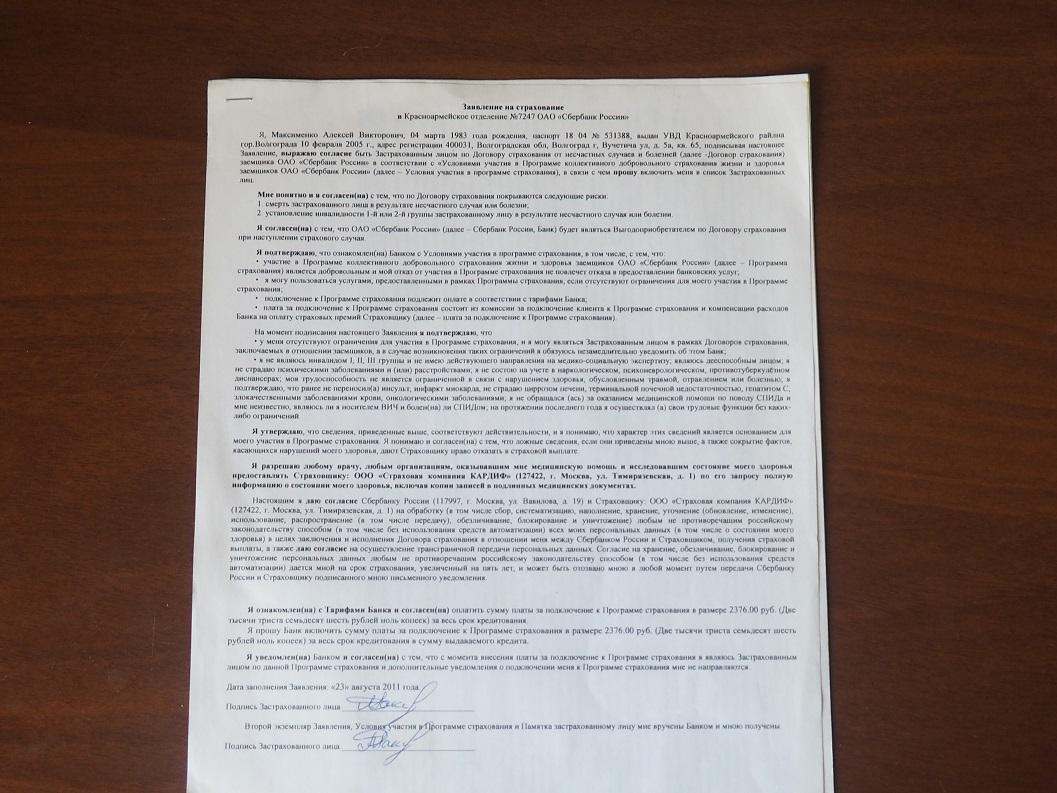 консультации юриста о выписке из квартиры