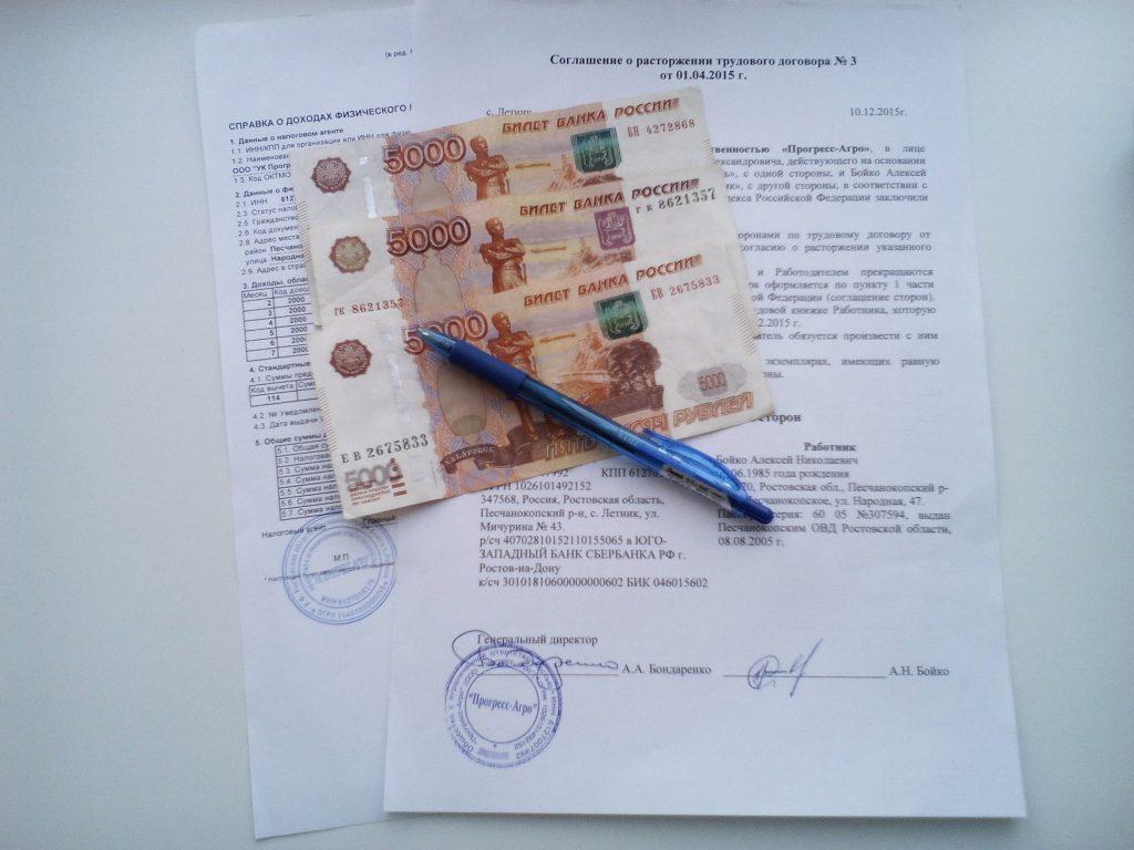 юридические консультации по пенсионным