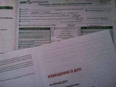 Бесплатная консультация автоюриста в Зеленограде круглосуточно