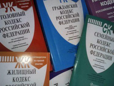 круглосуточные юридические консультации в москве