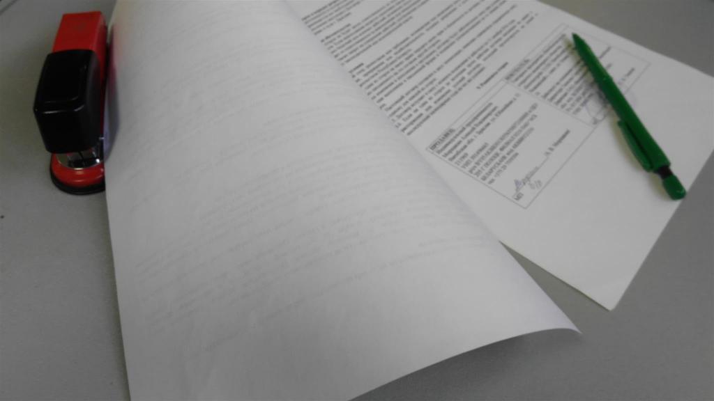 Образец заявления в прокуратуру о незаконном увольнении