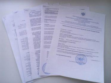 консультации юриста по бракоразводу
