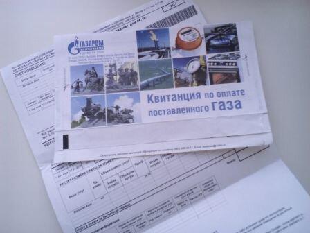 не дают выписку из за долга займы на карту онлайн срочно без проверки income-bank.ru