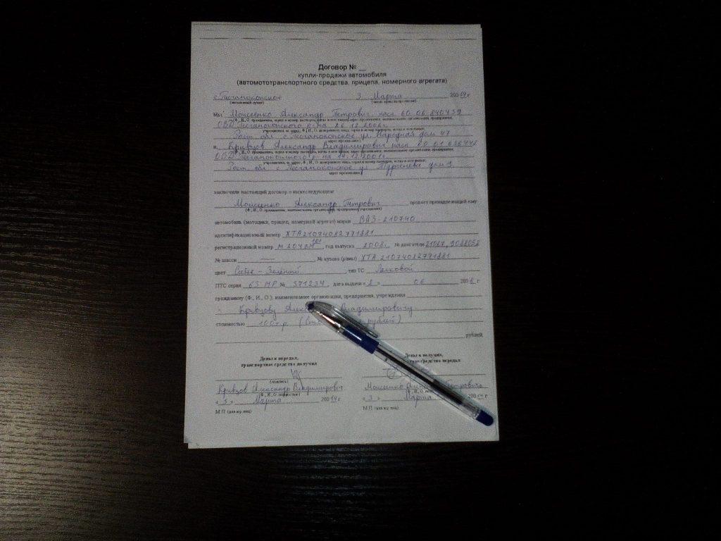 Обязательные пункты договора на оказание услуг