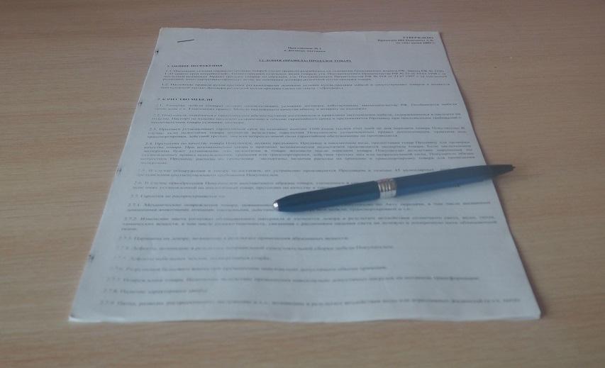 Как правильно составить доверенность на право подписи