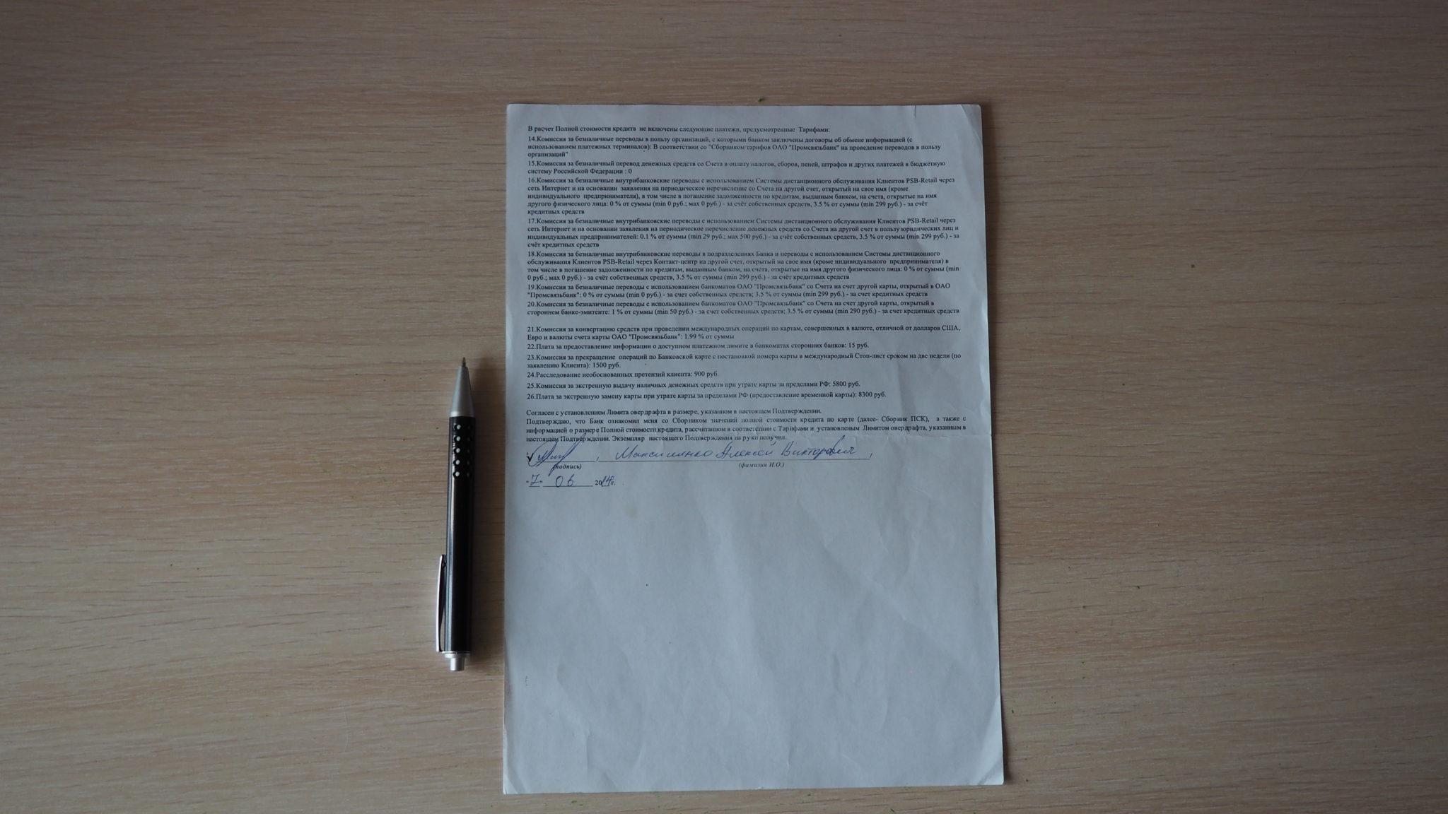 Заявление на служебное жилье commercespecification.