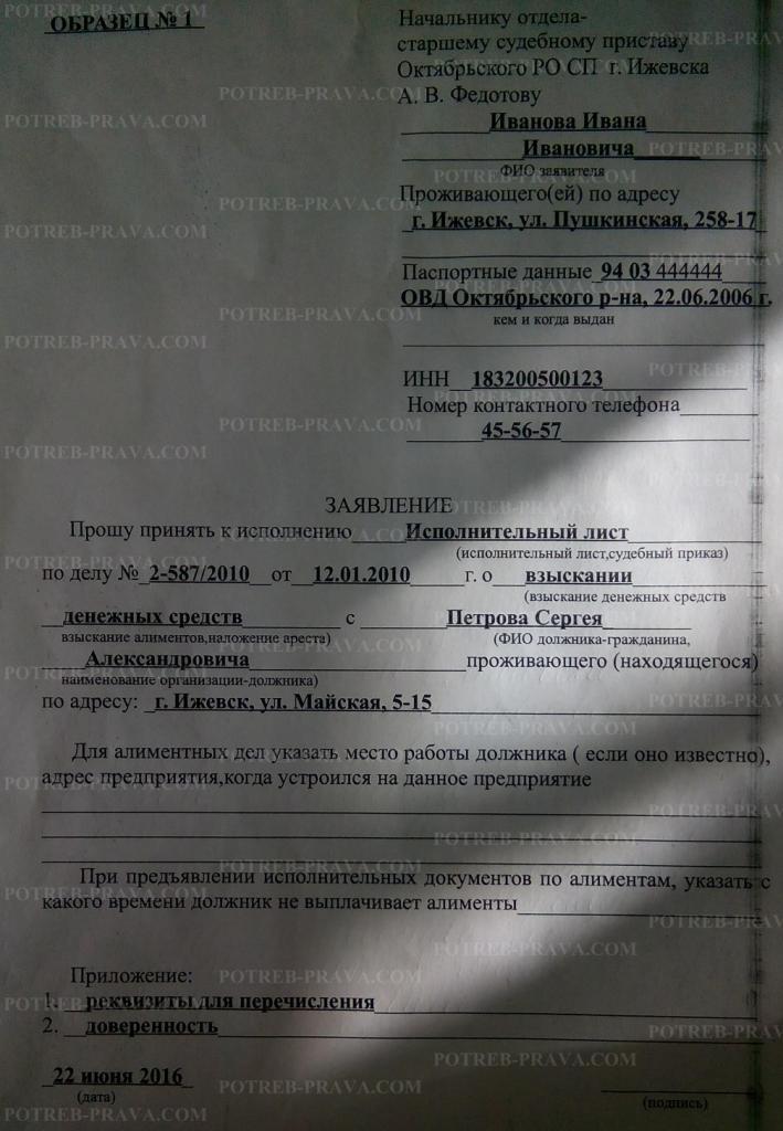 москва центр защиты прав потребителей