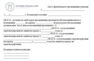 Заявление по требованию о предоставлении копии документов
