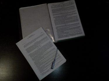 Заявление об отмене судебного приказа по услугам ЖКХ